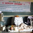 AUG 17, 2012:Kathmandu, Nepal: From the last 5 days Prof. Dr. Govinda KC, senior Orthopedist at the Tribhuvan University Teaching Hospital(TUTH) has been in fast-unto-death. He has challenged the Nepali political […]