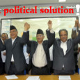 Kathmandu, Nepal March 14, 2013:  Ending the fury of finding a solution the Nepal's Political leaders have agreed to make the current Chief Justice Khil Raj Regmi as the new […]
