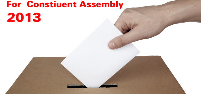 Starting early morning at 7 AM, the General Election of 2013 for the Constituent Assembly (CA) was observed with huge excitement and enthusiasm. Though the election can be rated fairly […]