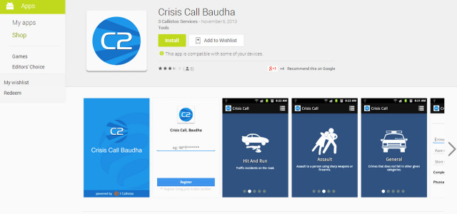 Kathmandu Nepal: The bouddha Police has launched a Smartphone app Crisis call baudha to facilitate citizens to report any cases of crime or action happening in their locality. This is the […]