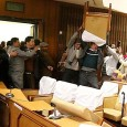 After reaching the second deadline of the Constitutional Assembly (CA) the CA members have protested inside the CA vandalizing the property and showcasing an erratic behavior of public disgrace. According […]