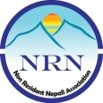 KATHMANDU, Sept 14: The Constituent Assembly (CA) has forwarded the recognition of Non-Resident Nepali Citizenship to be given to the Non-Resident Nepali after the promulgation of the new constitution. The […]