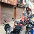 Nepal Oil Corporation (NOC) will distribute petrol and diesel to private vehicle in accordance to the upcoming festival Dashain. It was announced that private vehicle specifically four wheelers would […]